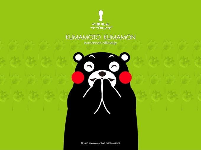 11月22日 久留米市大善寺「第四回 大善寺祭り」にくまモンが来るよ〜!