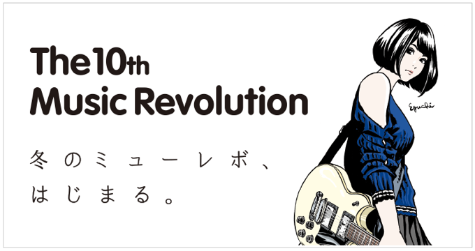 Music Revolution(ミューレボ)