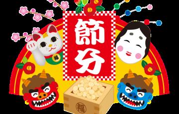 久留米市内で行われる節分祭まとめ【成田山・日吉神社】