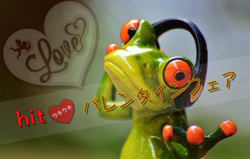 hit 久留米住宅展示場 『バレンタイン フェア』今月もイベント盛り沢山!