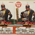 ゆめタウン久留米 「プラボ久留米店」仮面ライダーゴースト握手会に行ってきました!