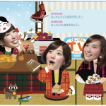 NHK 『はっけんTV』にて珍しいツバキの展示会や苗の即売会!「久留米つばきフェア」の魅力をはっけん!