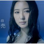 久留米出身の女優 高田里穂さん 雲海酒造の新商品 本格麦焼酎「いいともBLUE」のCMに出演!