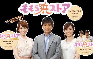 ももち浜ストア 夕方版 『九州新幹線開業5周年!久留米はいま』を本日放送!