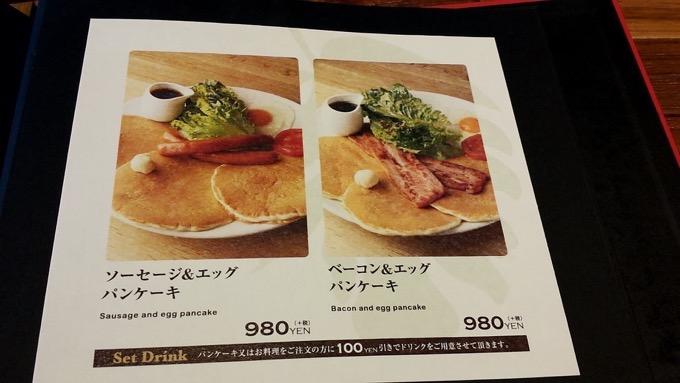 コナズ珈琲 ソーセージ&エッグ パンケーキ
