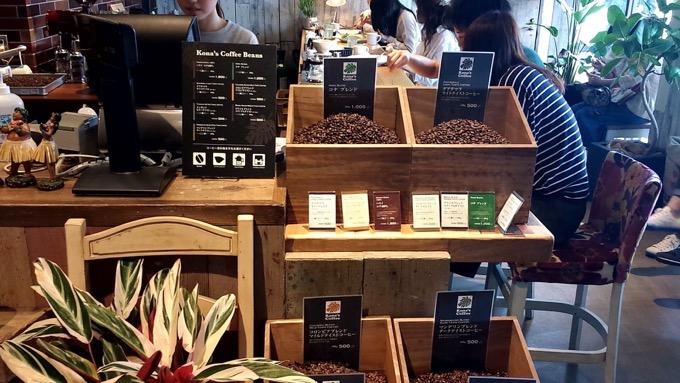 コナズ珈琲 コーヒー豆 販売