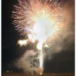 約4000発の変化に富んだ花火!第27回田主丸花火大会