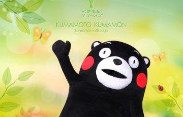 久留米市 水の祭典にて「くまモン」が登場!熊本地震の支援 熊本観光PRにやってくる!