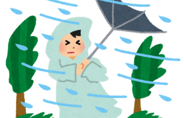 台風12号の影響で久留米市の各施設や学校が休館、イベントが中止・延期に