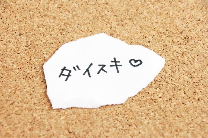 「くるめDAISUKI 3」9月11日放送!田中麗奈とえとう窓口が久留米のディープなスポットを紹介