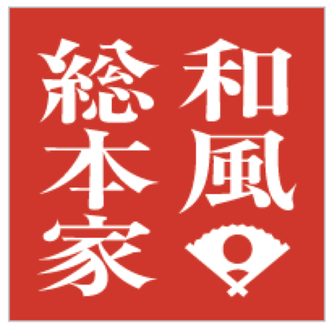 和風総本家SP「巨大な日本を作る職人たち」福岡久留米の高良大社を修復する伝統技
