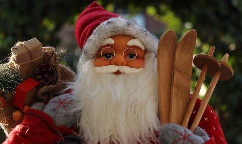 クリスマスのお話やトナカイ帽子を作ろう!筑邦市民センター「クリスマス会」