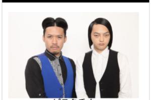新春よしもとお笑い列島「ピスタチオ、スリーナイン」イオンモール筑紫野に登場!