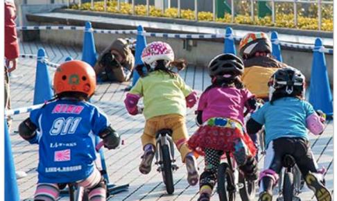 「第4回久留米サイクルファミリーパークカップ」ランニングバイク大会 開催