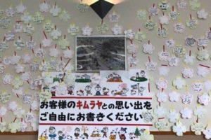 91年間ありがとう!多くの人に愛されてきた久留米市のパン屋キムラヤ 本日閉店に