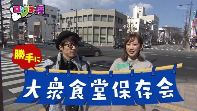 ロンプク☆淳 「勝手に大衆食堂保存会」で紹介された久留米市の食堂まとめ!