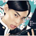 菅田将暉がやってくる!映画「帝一の國」プレミアイベント開催