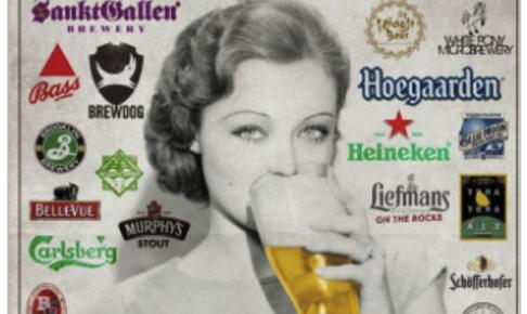 世界のクラフトビールを飲み比べ!昼も夜も楽しめる!「世界のビールdeドンターク2017」