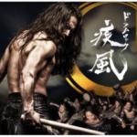 迫力あるドラムパフォーマンス『DRUM TAO 2017 久留米公演』最新作「ドラムロック 疾風」