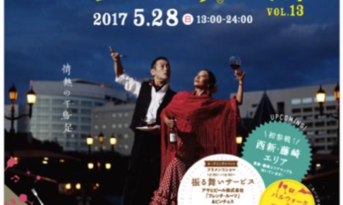 飲んで、食べて!福岡のお店100店舗をハシゴ「バルウォーク福岡 vol.13」開催