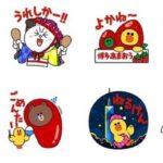 福岡市LINE公式アカウントを開設!今なら博多弁LINE スタンプ「福岡市×LINE FRIENDS」が貰える!