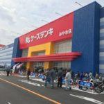 オープン初日に「ケーズデンキ みやき店」に行ってきました!オープニングセールで大盛況!