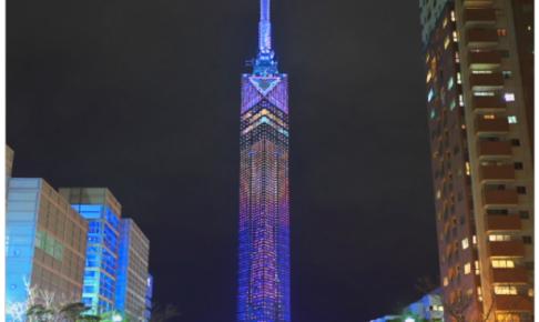地上123m、577段の階段のぼり!福岡タワー「第54回超ウルトラ階段のぼり大会」開催!