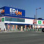 オープン初日にエディオン久留米津福(くるめつぶく)店に行ってきました!