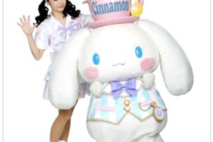 シナモロールがミニステージに登場!「シナモンとふわふわ お空のおさんぽ」&ビンゴ大会&写真撮影会