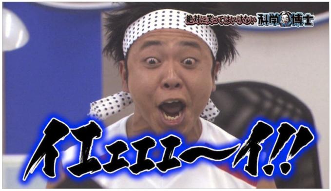 「空前絶後のォォォ!イェーーーイ!」サンシャイン池崎がモラージュ佐賀へやってくる!お笑いライブ開催!