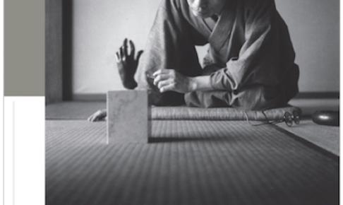 久留米市美術館 特別展「川端康成 美と文学の森」なんと!?5月5日、6日の2日間 入館無料に!