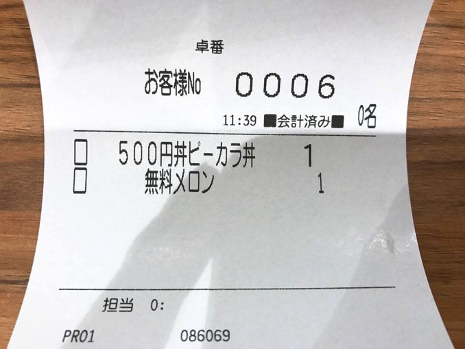 170502 25010