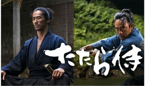 EXILEのパフォーマー、三代目J Soul Brothersの小林直己が久留米に登場!映画『たたら侍』T・ジョイ久留米にて舞台挨拶開催!