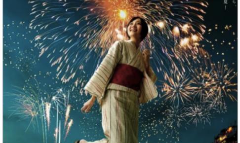 豪快な花火の音が響きわたる!2夜連続 約10000発の花火大会「第70回日田川開き観光祭」