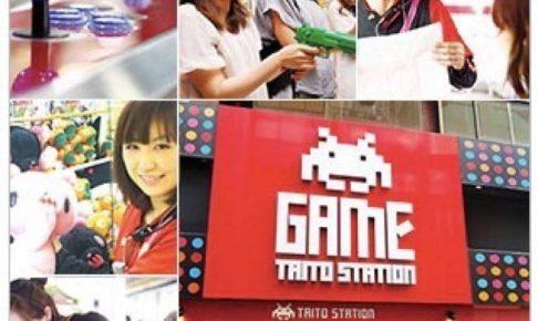 タイトー、福岡市 キャナルシティ博多に「学ぶ!未来の遊園地」をオープン!映像技術使った体験型施設