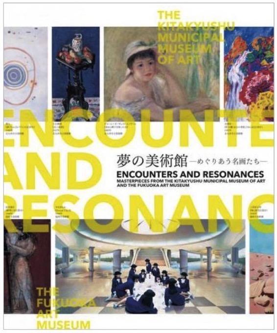 久留米市美術館で夢のような体験を!「夢の美術館 めぐりあう名画たち」6月3日より開催!