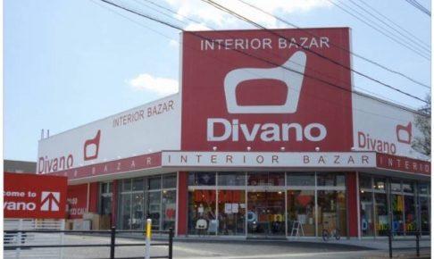 久留米市東合川 雑貨・インテリアショップ「Divano(ディヴァーノ) 」閉店に。