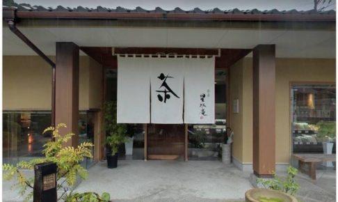 TVQ九州放送 夢・クルーズ 福岡県八女市「茶房 星水庵」を特集