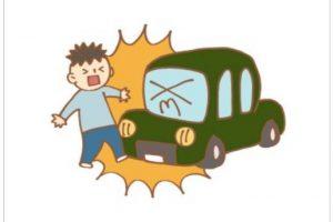久留米市旭町で交通事故発生 一時市道は交通規制に