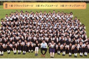 数々の金賞を受賞!精華女子高等学校吹奏楽部演奏会 石橋文化ホールにて開催!