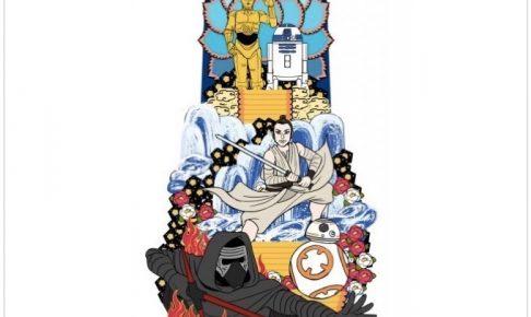 え!!スター・ウォーズ山笠!?「博多祇園山笠」に高さ13メートルのスターウォーズ 山笠が登場決定!