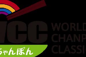 「2017 ワールドちゃんぽんクラシック」の開催が久留米市に!全国のご当地ちゃんぽんが集結!
