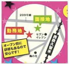 ジャンボカラオケ広場 西鉄久留米駅前店(仮称)地図
