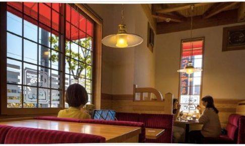 福岡県朝倉市「コメダ珈琲店 福岡甘木店」6月15日オープン!