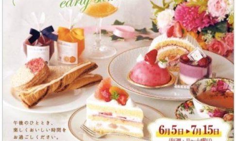 銀のスプーン 久留米本店 初夏の感謝祭「スペシャルケーキセット」イベントを開催