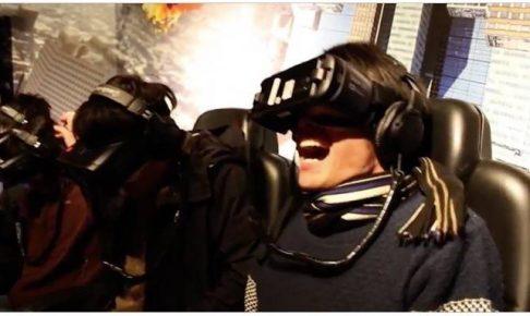 あのハウステンボスが東京都渋谷に進出!体感型VRアトラクション施設をオープン