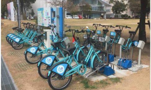 久留米市 貸自転車「くるクル」6月27日より料金改定へ。