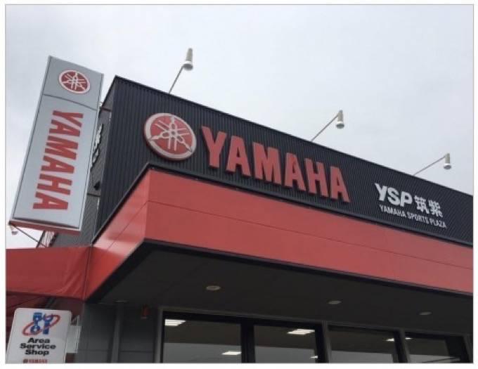 ヤマハバイク専門ディーラー「YSP筑紫」が6月24日(土)オープン!