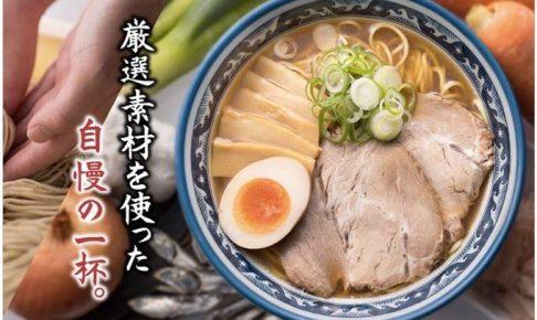 九州初出店 東海地方のチェーン店「らーめん一刻魁堂」が久留米にオープン!