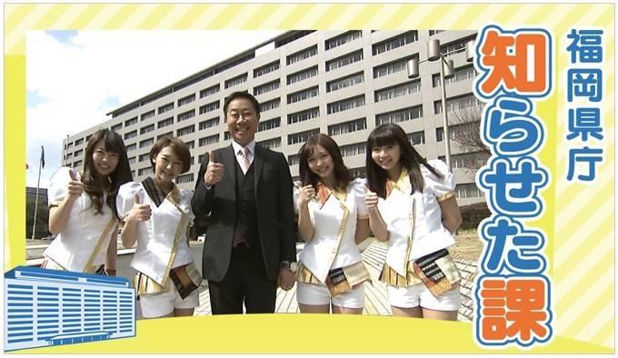 RKB毎日放送 福岡県庁知らせた課 八女工業高等学校の女子生徒支援プロジェクト
